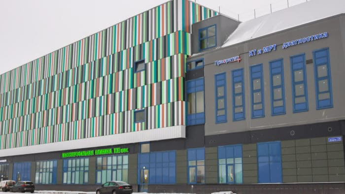 Здание на Шаврова